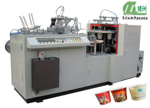Double Sides Paper Bowl Forming Machine