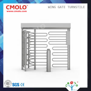 Flap Leaves Pedestrian Speed Gate (CPW-251ABF02)