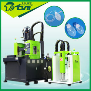 Silicone Suction Reservoir and Flat Drain Medical Injection Molding Machine