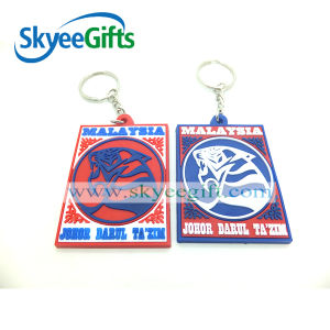 Hot Selling Various Design 3D High Quality PVC Keychain pictures & photos