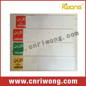Auto License Plate with Reflective Sheet, Aluminum Number Plate for Bidder pictures & photos