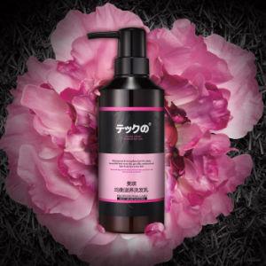 Meiki Refreshing Hair Care Anti Dandruff Hair Shampoo pictures & photos