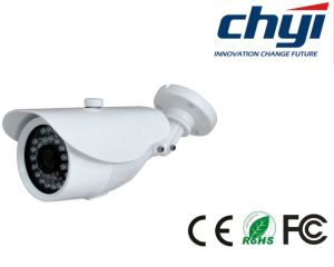 Waterproof IR Bullet Security CCTV Cameras Suppliers pictures & photos