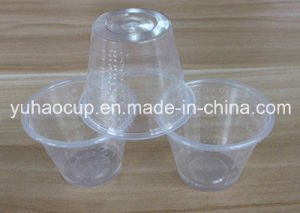 Pet Plastic Cup with Lid pictures & photos