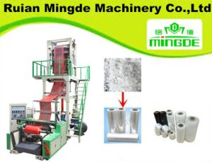 Three Layer Film Blowing Machine pictures & photos