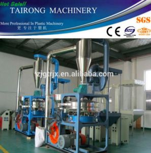 SGS Ce Pet Pulverizer/Milling Machine/Miller Manufacture pictures & photos