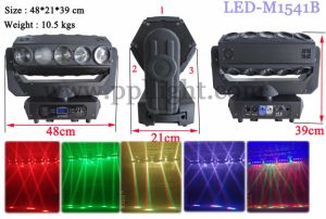 Endless Rotation 15PCS 12W Moving Head Beam Light pictures & photos