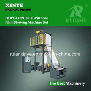 Plastic HDPE-LDPE Dual-Purpose Film Blowing Machine Set pictures & photos