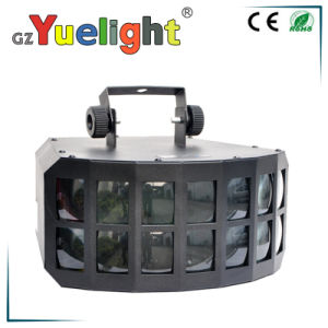 Guangzhou Baiyun District Hot Sale LED Double Butterfly Light with Ce RoHS pictures & photos
