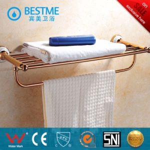 Hot Sale Bathroom Accessories Brass Towel Bar (BG-D8012) pictures & photos