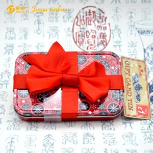 Small Gift Package Promotion Tin Box China Manufacture pictures & photos