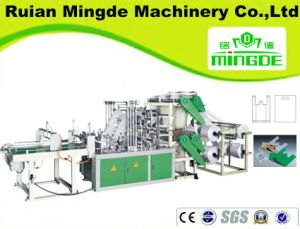 Double Line Automatically T Shirt Bag Making Machine pictures & photos