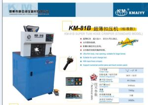 Crimping Machine Km-81b for Doulbe elbow Fitting pictures & photos