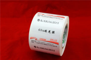 Self Adhesive PVC Film Material pictures & photos