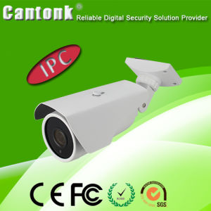 CCTV Night Vision IP66 2MP IP Camera with Super WDR (KIP-200CY60A) pictures & photos