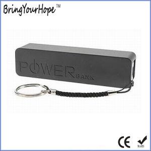 Black Color Mobile Power Bank (XH-PB-002) pictures & photos