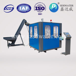 Full Automatic Plastic Bottle Moulding Machine pictures & photos