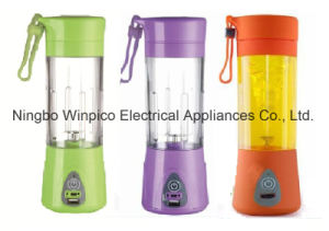Mini Blender, One Speed Travel Blender, 10W 380ml Capacity, USB Rechargeable