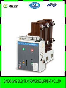 12kv Lateral Vacuum Circuit Breaker pictures & photos
