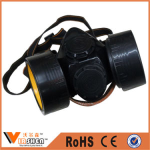 Disposable Anti Dust Military Quality Chemical Double Respirator Mask pictures & photos