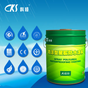 Fast Cured Polyurea Waterproof Coating for Buildings pictures & photos