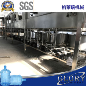 1200bph 5gallon Automatic Water Filling Line pictures & photos