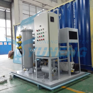 High Efficiency Hydraulic Oil Purifier pictures & photos