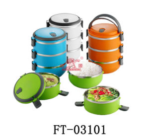 Stainless Steel Keep Warm Seal Color Tiffin Box (FT-03101)