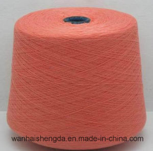 Polyester/Acrylic/Woolblended Weaving Yarn pictures & photos