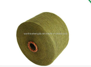 Good Quality 100% Combed Cotton Yarn pictures & photos