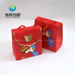 Red Customized Gift Packaging Printing Box Use for Wedding pictures & photos