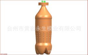 Beverage Bottle Blowing Mould pictures & photos