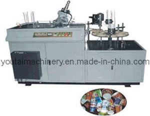 Automatic Paper Cup (Bowl) Direct Paper Sleeve Forming Wrapping Machine pictures & photos