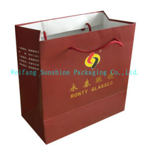 Packing Bag (NO. SUNSHINE000172)