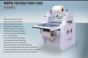 Quickly Laminating Machine (KDFM-720/900/1000/1200)