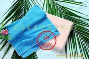 Drying Towel (GF-017B)