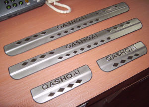 Nissan Accessories: Door Sills for QASHQAI