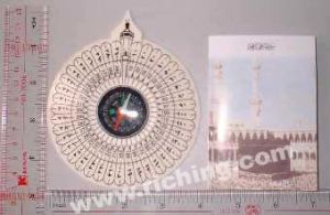 Qibla Compass for Prayer Carpet pictures & photos