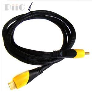 HDMI Cable (1)