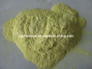 Cerium Oxide CEO2, Treo 99~~99.99%, Polishing Powder, Glass Decolorizing Agent pictures & photos