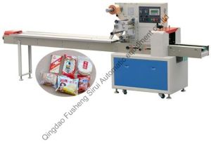 New Automatic Food Packaging Machine pictures & photos