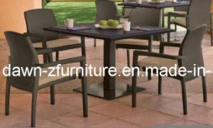 Rattan Chair (CEN-10123)