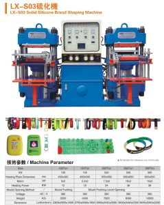 Mutil Color Silicone Silicone Bracelet Making Machine (LX-S03) pictures & photos