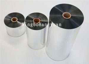 Aluminum Foil/Aluminum Foil Paper