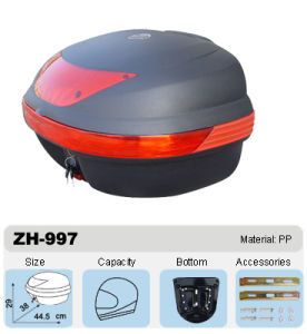 Motorcycle Rear Box (ZH-997)