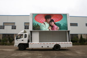Truck Mounted Screen (E-J5800)