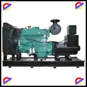 16kw/20kVA Diesel Generator Super Silent Powered by Perkins Engine