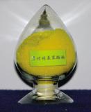 Sodium PARA-Nitrophenolate 98% Tc