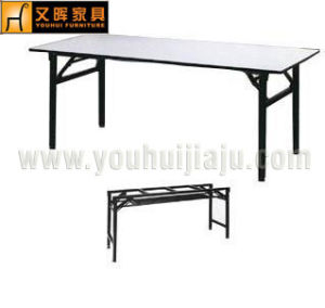 Dining Table (JT-2543)