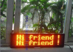 LED Sign (RCGSP8Y16x80)